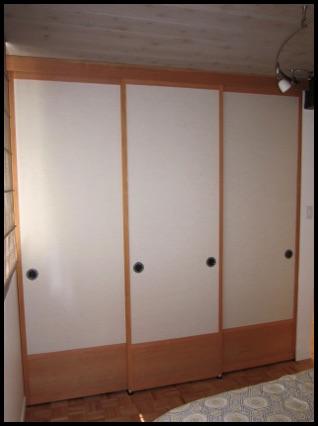 Fusuma closet door | Pacific Shoji Works. & custom japanese fusuma doors fusuma panels|Pacific Shoji Works